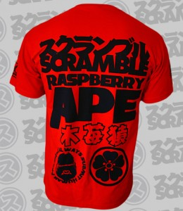 raspberry-ape-back